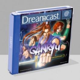 Jeu Ganryu pour Sega Dreamcast
