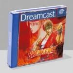 Jeu BREAKERS pour Sega Dreamcast